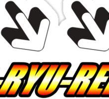 Sho-Ryu-Reppa Sticker