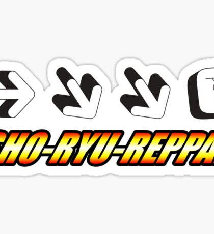 Sho-Ryu-Reppa Sticker