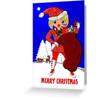 Santa's Elf Delivering Presents Christmas card Greeting Card