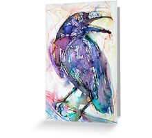 TO WATCH ITS PREY WITH FASCINATING EYES Greeting Card