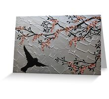 zen bird and sakura painting- japanese style cherry blossom Greeting Card