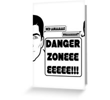 Dangah Zone BLK Greeting Card