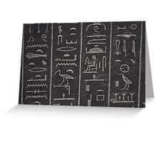 Egyptian hieroglyphs at the british museum in London Greeting Card