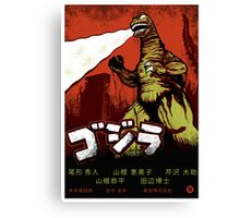 Godzilla Movie Poster Canvas Print
