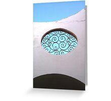 Grate Greeting Card