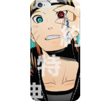 Naruto Amatersu- iPhone Case iPhone Case/Skin
