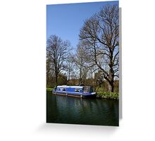 Bigger On The Inside?  Greeting Card