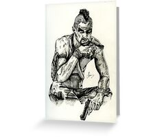 Vaas. Greeting Card