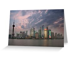 Shanghai skyline at dusk Greeting Card