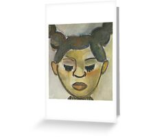 Self-Reflection Greeting Card