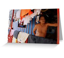 Iquitos, Peru 0569 Greeting Card