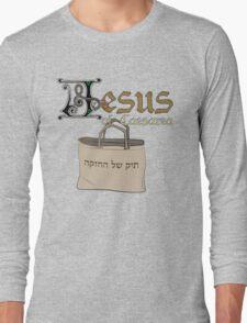 Believe in Jesus (of Caesarea) T-Shirt