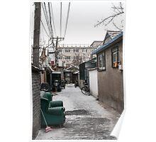 beijing-china 4 Poster