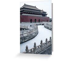 beijing-china 6 Greeting Card