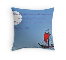 Of a Truth Thou Art the Son of God Throw Pillow