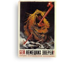 Old Soviet Poster Canvas Print