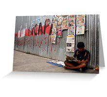 Iquitos, Peru 0633 Greeting Card