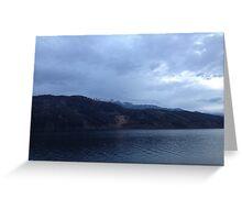 Lake Millerstaat  Greeting Card