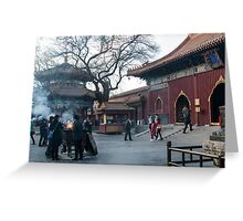beijing-china 10 Greeting Card