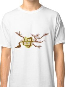 mother cherry blossom tree Classic T-Shirt