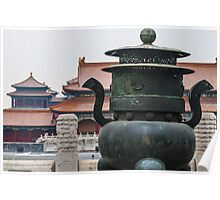 beijing -china 14 Poster
