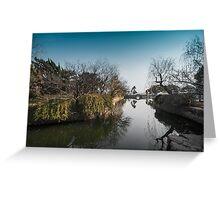 beijing -china 16 Greeting Card