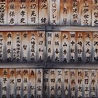 Writings from Nagano by sammyphillips