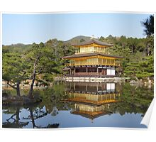 The Golden Pavilion Poster