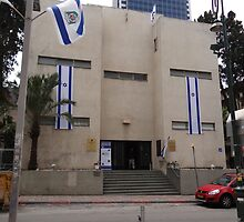 Independence Hall, Tel Aviv by Carol Singer