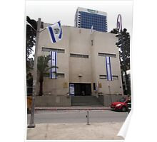 Independence Hall, Tel Aviv Poster