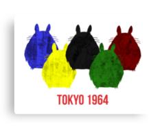 Totoro 1964 Canvas Print