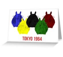 Totoro 1964 Greeting Card