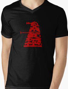 Exterminatext Mens V-Neck T-Shirt