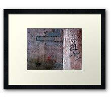 Wall 21 Framed Print
