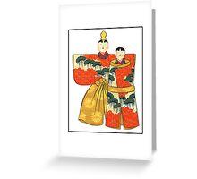 japenes Dolls (small) Greeting Card