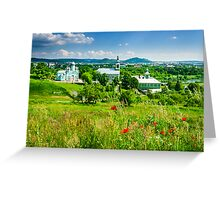 red poppy flowers and the green monastery Greeting Card