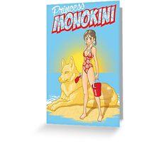 Princess monokini Greeting Card