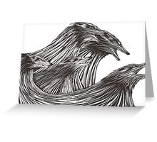 Waves of Wolves Greeting Card