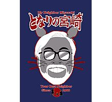My Neighbor Miyazaki Photographic Print