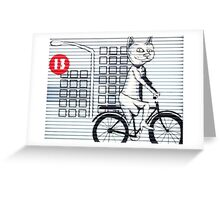 Melbourne Street Art #012 - Cat on Bike Greeting Card