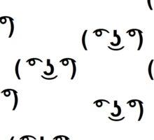 Lenny face pattern Sticker