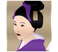 Beautiful Geisha  Poster