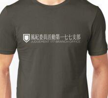 Judgement 177 Brance Office Uniform Unisex T-Shirt