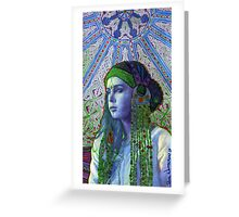 Priestess of Atlantis  Greeting Card