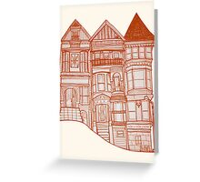 Summer Neighborhood Greeting Card