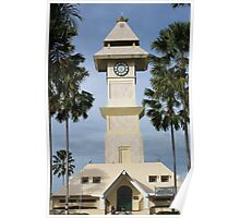 Borneo Kutai Kartanegara Bentong Clock Tower Poster