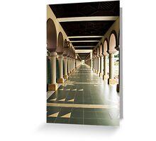 Islamic Center of Samarinda Alleyway Greeting Card