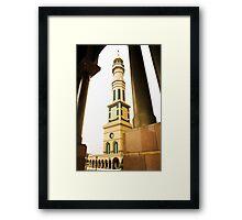 Mosque Minaret of Islamic Center of Samarinda Framed Print