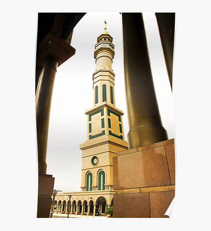 Mosque Minaret of Islamic Center of Samarinda Poster