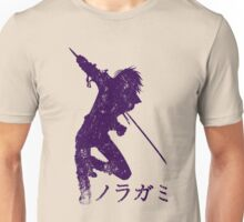 Noragami - Yato, God of Destruction Unisex T-Shirt